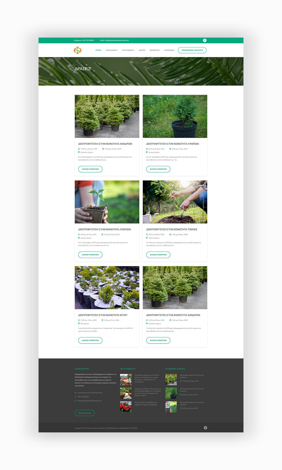 Cyprus Forest Association